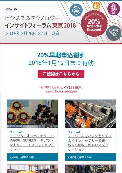 Email 12 Tech Forums Korea