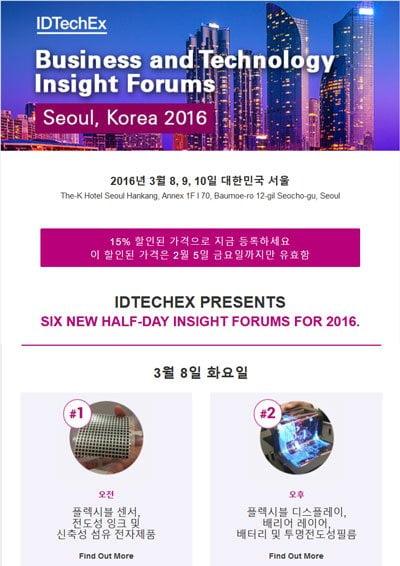 Forums Korea